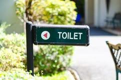 toaleta Zdjęcie Royalty Free