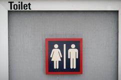 toaleta Zdjęcia Stock