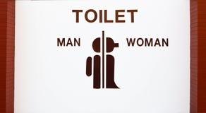 Toaleta znak. Zdjęcie Stock