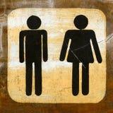 Toaleta znak na drewnie zdjęcia stock