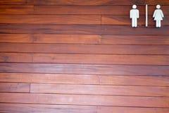 Toaleta znak na drewno ścianie Zdjęcie Royalty Free