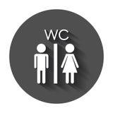 Toalete do vetor, ícone do toalete Fotografia de Stock