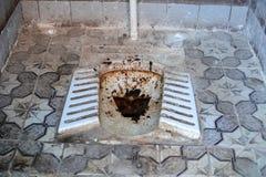 Toalete público Fotos de Stock