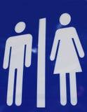 Toaletowi znaki Obrazy Royalty Free