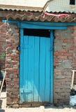 Toalett i byn Arkivbilder