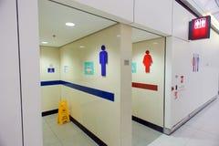 Toalett i flygplats royaltyfri bild