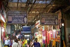 Toalett på den nya marknaden, Kolkata, Indien Arkivfoto
