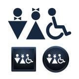 Toalettsymbolsuppsättning, isolerade illustrationer Royaltyfria Bilder