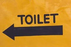Toaletttecken Royaltyfria Foton