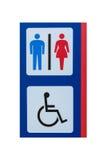 Toaletttecken för den mankvinnor och krymplingen som isoleras på vit Arkivfoton