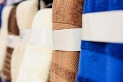 Toalhas coloridas Foto de Stock Royalty Free