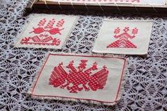 Toallas slavian étnicas tradicionales imagen de archivo libre de regalías