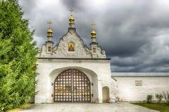 Tobolsk Kremlin gates panorama menacing sky Stock Photography
