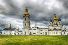Tobolsk Kremlin panorama menacing sky Royalty Free Stock Photo