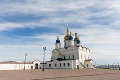 Tobolsk Kremlin. St. Sophia-Assumption Cathedral Stock Images