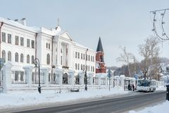 Tobolsk-Lehrerbildungs-College Stockfotos