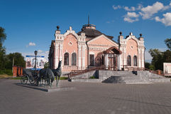 Tobolsk Provincial Museum. One of the oldest museums in Siberia. Stock Photos