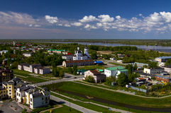 Tobolsk, Siberia, Russia. The lower part of th Royalty Free Stock Images
