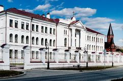 Tobolsk Teacher training College Stock Image