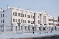 Tobolsk Teacher training College Stock Photo