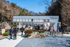 Tochigi, Japan - March 21, 2019: View of Oya History Museum, a museum and event space built inside a massive former stone quarry. In northwestern Utsunomiya, at stock images
