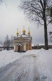 Toda la iglesia de los santos en monasterio ortodoxo Imagenes de archivo