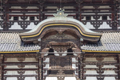 Todai-ji Temple. Nara. Japan Royalty Free Stock Photography