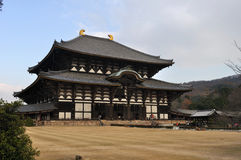 Todaiji, Nara Park. A picture of the Todaiji (Todaiji Temple) in the Nara Park, Nara, Japan. It is one of the largest wooden buildings in the world. The original royalty free stock photography