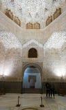 Todas as duas irmãs (Sala de las dos Hermanas) em Alhambra Imagens de Stock