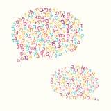 Todas as letras do alfabeto hebreu, ABC judaico modelam Bolhas do discurso como o conceito da conversação ilustração stock