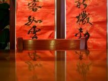Todavía vida del interior chino del restaurante Foto de archivo