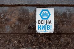 ¡Todo el mundo a Kyiv! Foto de archivo libre de regalías