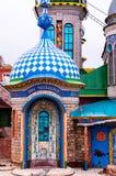 Todo o templo das religiões da porta de Kazan foto de stock royalty free