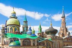 Todo o templo das religiões em Kazan, Rússia fotos de stock