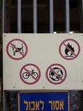 Todo prohibida, incluso comiendo Foto de archivo libre de regalías