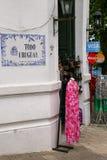Todo Uruguay souvenir shop in Colonia del Sacramento, Uruguay Stock Photo