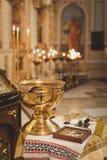 Toebehoren voor doopsel het baden in de doopdoopvont Royalty-vrije Stock Foto