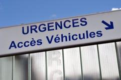 Toegang voor noodsituatievoertuigen wordt in het Frans worden geschreven gereserveerd dat royalty-vrije stock fotografie