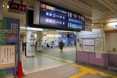 Toei Metro in Tokyo Royalty Free Stock Photos
