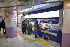 Toei Metro, Tokyo Stock Images