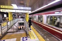 Toei Subway Royalty Free Stock Photo