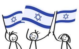 Toejuichend cijfers van de trio de gelukkige stok met Israëlische nationale vlaggen, glimlachend de verdedigers van Israël, sport stock illustratie