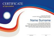 Toekenning - Diplomamalplaatje met modern ontwerp royalty-vrije illustratie