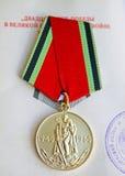 Toekenning van de USSR Medaille ` 20 Jaar van Overwinning in de Grote Patriottische Oorlog ` Stock Foto