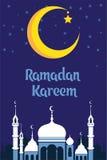 Toenemende maan met witte moskee voor moslim communautair festival Eid Al Fitr Mubarak vector illustratie