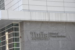 Tofsuniversitetskola av tand- medicin Arkivfoton