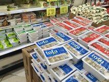tofu Στοκ Εικόνες