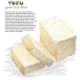 Tofu sliced Stock Photo