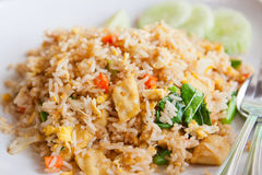 Tofu and vegetable fried rice,Thai menu Royalty Free Stock Photos