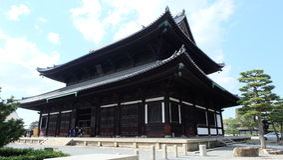 Tofukuji Temple, Kyoto, Japan Stock Image